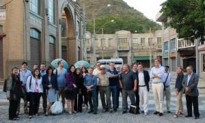 United Kingdom Trade mission in Rio, Brazil
