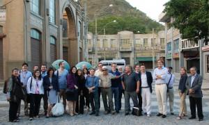 United Kingdom Trade mission in Rio, Brazil